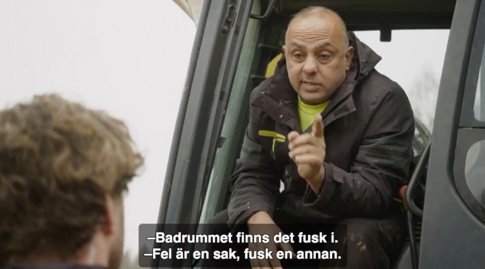 Anders och Adde